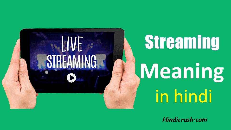 Streaming meaning in hindi-live streaming meaning in hindi